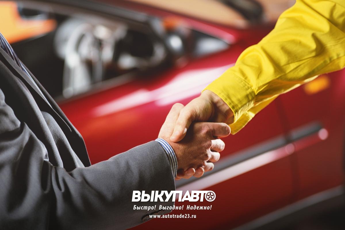 Купить авто в кредит с пробегом в краснодаре