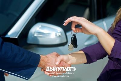 Выкуп автомобилей в Геленджике